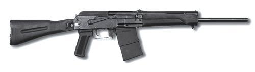 Оружие опубликован также в архивах