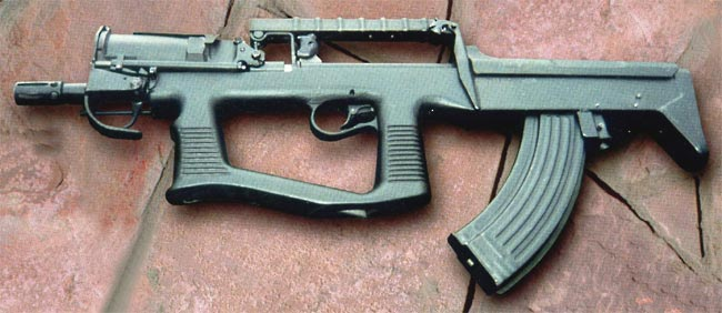 Насчет А-91.Абакан вроде как АН-94(автомат Никонова)и выполнен по калашовской схеме.  91 явный буллпап, вот его фотка.