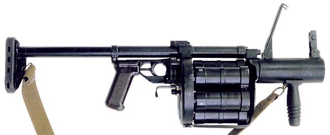 Гранатометы Rg601